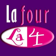 Lafour Dance and Drama Schools